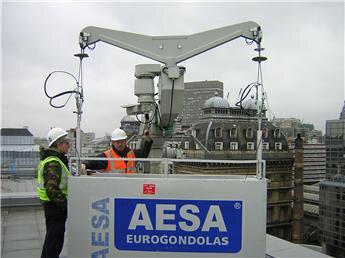 персонал AESA
